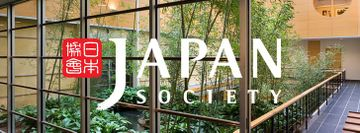 Japan Society Free Admission Friday