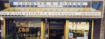 Boozy Brunch & Day Party( Counter & Bodega)Best Latin Restaurant In Chelsea